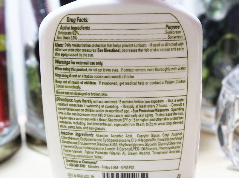 Trader-joes-enrich-moisturizing-2