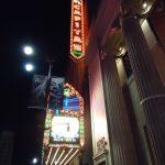 Hollywood Boulevard Capitan Theater
